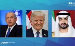 الصورة: الصورة: البيان المشترك للولايات المتحدة الأمريكية وإسرائيل والإمارات العربية المتحدة