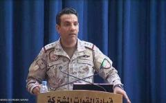 """الصورة: الصورة: التحالف : إسقاط طائرة """"مفخخة"""" وصاروخين بالستيين أطلقها الحوثيون باتجاه السعودية"""