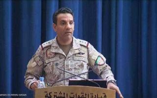 """التحالف : إسقاط طائرة """"مفخخة"""" وصاروخين بالستيين أطلقها الحوثيون باتجاه السعودية"""