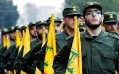 الصورة: الصورة: ليتوانيا تمنع دخول أنصار «حزب الله»