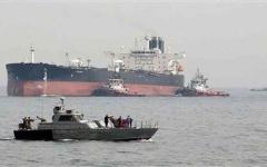 الصورة: الصورة: للمرة الأولى.. أمريكا تصادر شحنات وقود إيرانية