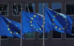 الصورة: الصورة: الاتحاد الأوروبي يرحّب بالعلاقات الثنائية بين الإمارات وإسرائيل