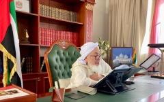 """الصورة: الصورة: """"الإمارات للإفتاء الشرعي"""":  المعاهدات الدولية من الصلاحيات الحصرية والسيادية لولي الأمر"""