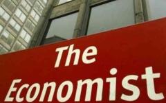 الصورة: الصورة: «إيكونوميست»: دبي مركز التكنولوجيا الرائد إقليمياً