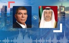 الصورة: الصورة: عبدالله بن زايد و وزير خارجية إسرائيل يدشنان خطوط الاتصال بين البلدين