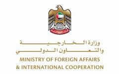 """الصورة: الصورة: """" الخارجية """" تستدعي القائم بالأعمال في سفارة إيران في أبوظبي"""