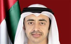 الصورة: الصورة: الإمارات: خطاب إيران التحريضي خطير ومرفوض