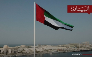 الصورة: الصورة: العالم يحي الإمارات