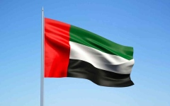 الصورة: الصورة: تقرير أمريكي: الإمارات مركز عالمي لكل شيء