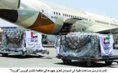 الصورة: الصورة: يد الخير الإماراتية في السودان.. جهد إغاثي في الحرب والسلم