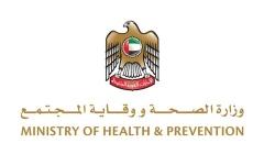 الصورة: الصورة: الإمارات تسجل 365 إصابة جديدة بكورونا