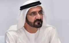 الصورة: الصورة: محمد بن راشد: الإمارات قامت على مبدأ نصرة الضعيف وإغاثة المحتاج ودعم الشقيق والصديق
