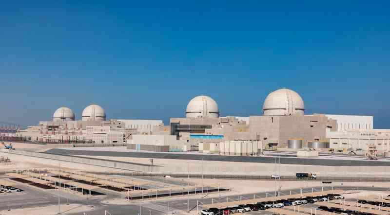 الصورة : إنجاز المحطة يوضح التزام الإمارات بتوليد طاقة كهربائية نظيفة وآمنة | أرشيفية