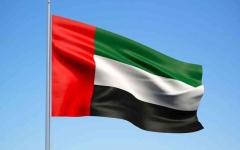 الصورة: الصورة: الإمارات تنفي توقيع اتفاق أمن داخلي مع إسرائيل