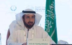 الصورة: الصورة: تصريح حاسم من وزير الصحة السعودي بشأن لقاحات كورونا