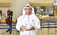 الصورة: الصورة: المكتب الإعلامي لحكومة دبي يطلق مبادرة للرد على أسئلة الإعلاميين والجمهور