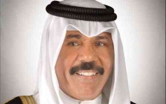 الصورة: الصورة: نائب أمير الكويت : لا حماية لفاسد مهما كان اسمه أو صفته أو مكانته
