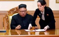 الصورة: الصورة: دبلوماسي: كيم جونغ أون يدخل في غيبوبة