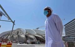 الصورة: الصورة: العالم يداً بيد في إكسبو دبي