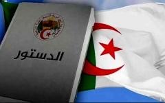 الصورة: الصورة: الأول من نوفمبر موعداً للاستفتاء على مشروع الدستور في الجزائر
