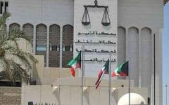 الصورة: الصورة: الكويت.. توقيف 7 قضاة عن العمل وإحالتهم للتحقيق بتهمة غسل أموال