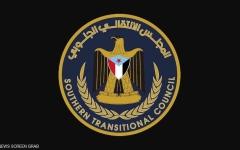 الصورة: الصورة: المجلس الانتقالي اليمني يعلق المشاركة في مشاورات تنفيذ اتفاق الرياض