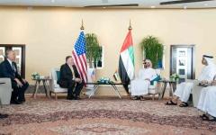 الصورة: الصورة: طحنون بن زايد يستقبل وزير الخارجية الأمريكي بحضور عبد الله بن زايد