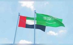 """الصورة: الصورة: انطلاق السوق العقاري الإماراتي والسعودي مابعد """" كوفيد - 19 """" الأحد المقبل"""