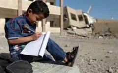 الصورة: الصورة: يونيسف: ثلث أطفال المدارس لا تتوافر لديهم أدوات التعلم عن بعد