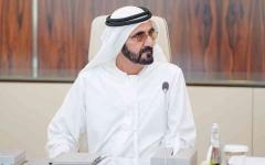 """الصورة: الصورة: محمد بن راشد يصدر قراراً بإعادة تشكيل مجلس إدارة """"نادي دبي لسباق الخيل"""""""