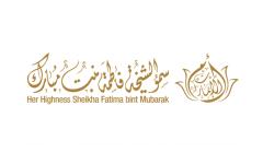 الصورة: الصورة: الشيخة فاطمة تشيد بدور المرأة الإماراتية ومساهمتها الفعّالة في بناء الوطن