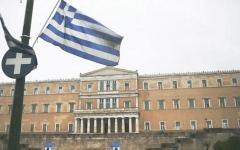 الصورة: الصورة: اليونان تصدق على اتفاقية ترسيم الحدود البحرية مع مصر