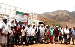 الصورة: الصورة: الإمارات.. جهود إنسانية لا تتوقف في سقطرى