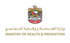 الصورة: الصورة: الإمارات تسجل 390 إصابة جديدة بكورونا و389 حالة شفاء