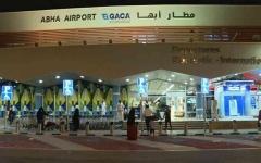 """الصورة: الصورة: إسقاط طائرة بدون طيار حوثية """"مفخخة"""" استهدفت مطار أبها الدولي"""