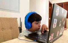 الصورة: الصورة: 5 آليات تسهّل التعليم عن بعد في «رياض الأطفال»