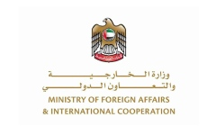 الصورة: الصورة: الإمارات ترحب بتوقيع اتفاق السلام في السودان