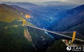 الصورة: الصورة: جسر نهر سيدو.. سابقة في تاريخ بناء الجسور في العالم