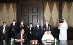 الصورة: الصورة: الإمارات وإسرائيل تتفقان على إنشاء لجان ثنائية للتعاون في القطاع المصرفي والمالي