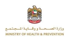 الصورة: الصورة: الإمارات تسجل 574 إصابة جديدة بفيروس كورونا
