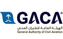 الصورة: الصورة: الطيران المدني السعودي توافق على طلب الإمارات باستخدام أجواء المملكة