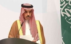 الصورة: الصورة: وزير الخارجية السعودي: مواقف المملكة ثابتة وراسخة تجاه القضية الفلسطينية