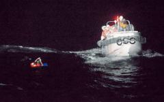 الصورة: الصورة: فقدان سفينة شحن غرقت بطاقم من 43 فرداً قبالة اليابان
