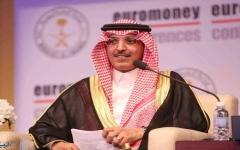 الصورة: الصورة: وزير المالية السعودي: 58 مليار دولار حجم دعم القطاع الخاص