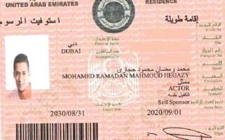 الصورة: الصورة: «تأشيرة ذهبية» لمحمد رمضان  في دبي