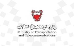 الصورة: الصورة: الطيران المدني البحريني توافق على طلب الإمارات باستخدام أجواء المملكة