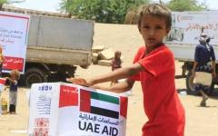 الصورة: الصورة: الإمارات تدشن المرحلة الثانية من المساعدات الغذائية لسكان قرى الساحل الغربي اليمني
