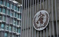 الصورة: الصورة: الصحة العالمية تحدد موعد توفير لقاح كورونا