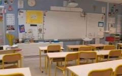 الصورة: الصورة: فرنسا تغلق 22 مدرسة بسبب إصابات كورونا