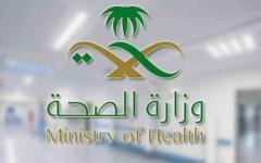 الصورة: الصورة: السعودية تسجل 822 إصابة جديدة بكورونا